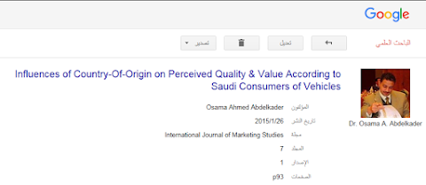 Influences of Country-Of-Origin on Perceived Quality & Value According to Saudi Consumers