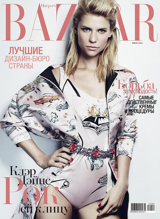 Claire Danes Harpers Bazaar Russia june 2012
