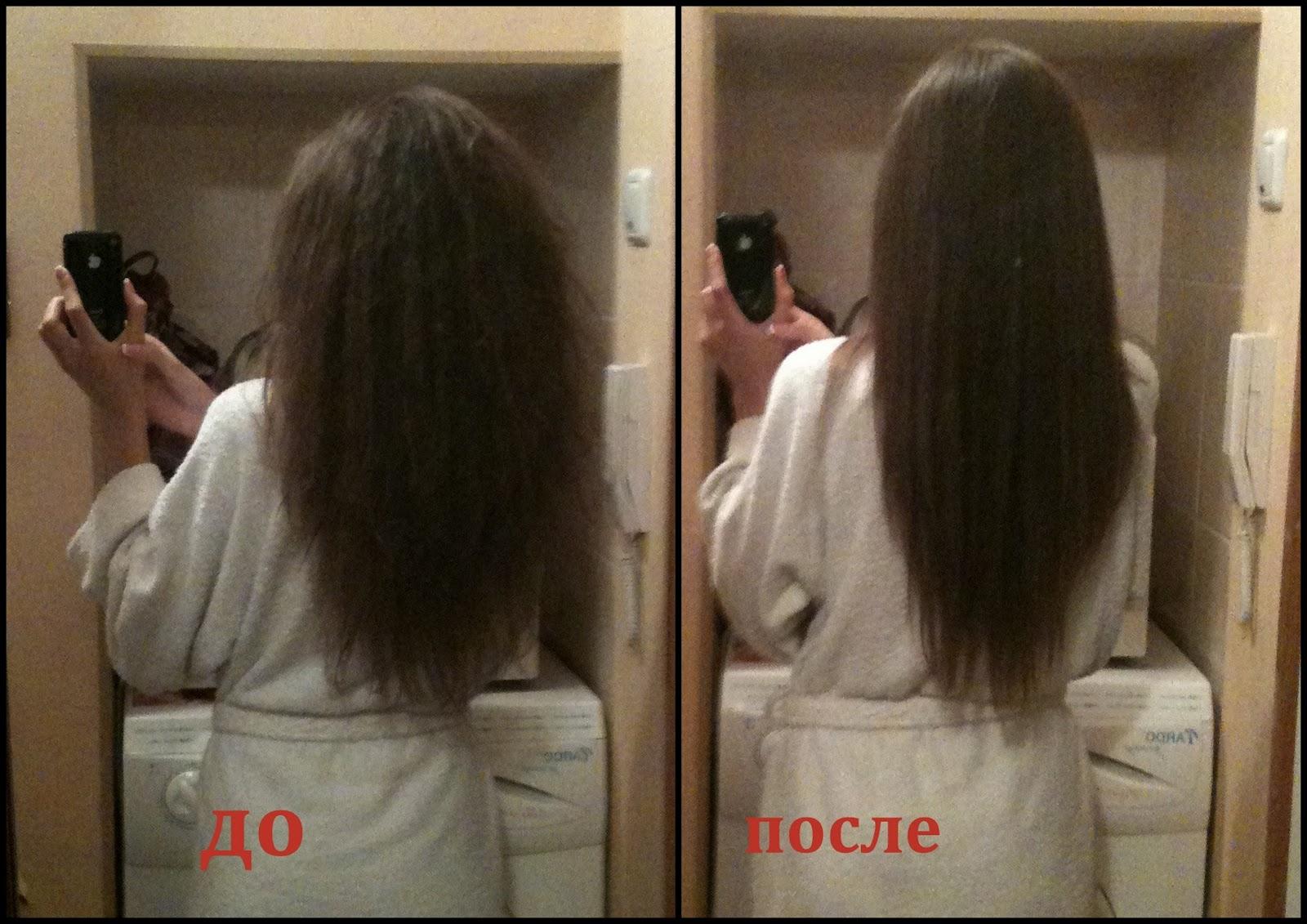 Как сделать что-бы волосы были гладкими