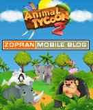 animal tycoon java games