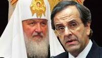 """Πατριάρχης Μόσχας: """"Κάνουμε έρανο για την Ελλάδα""""!"""