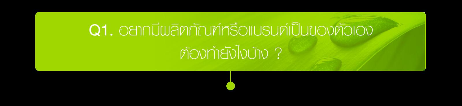 FAQ_img_01