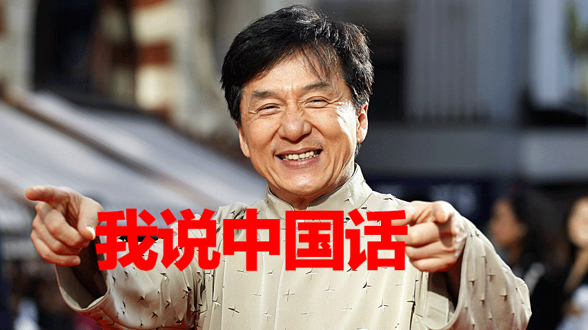 Jackie Chan puede hablar chino