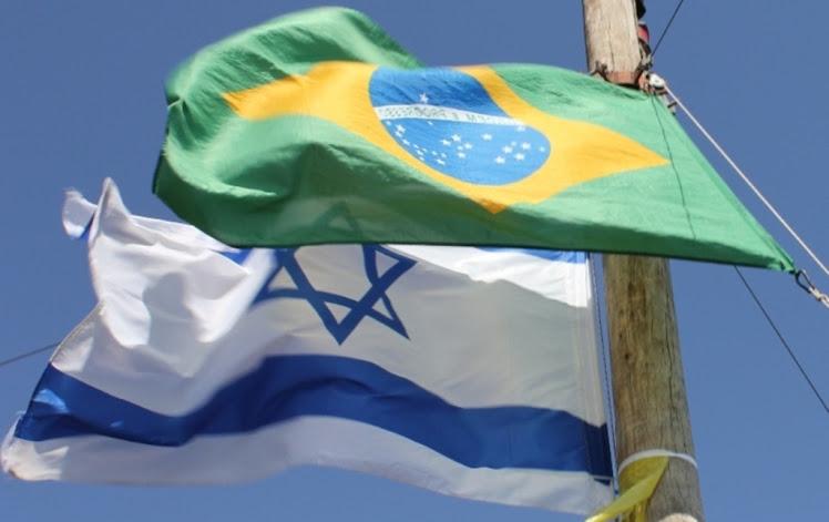 Paz em Israel!