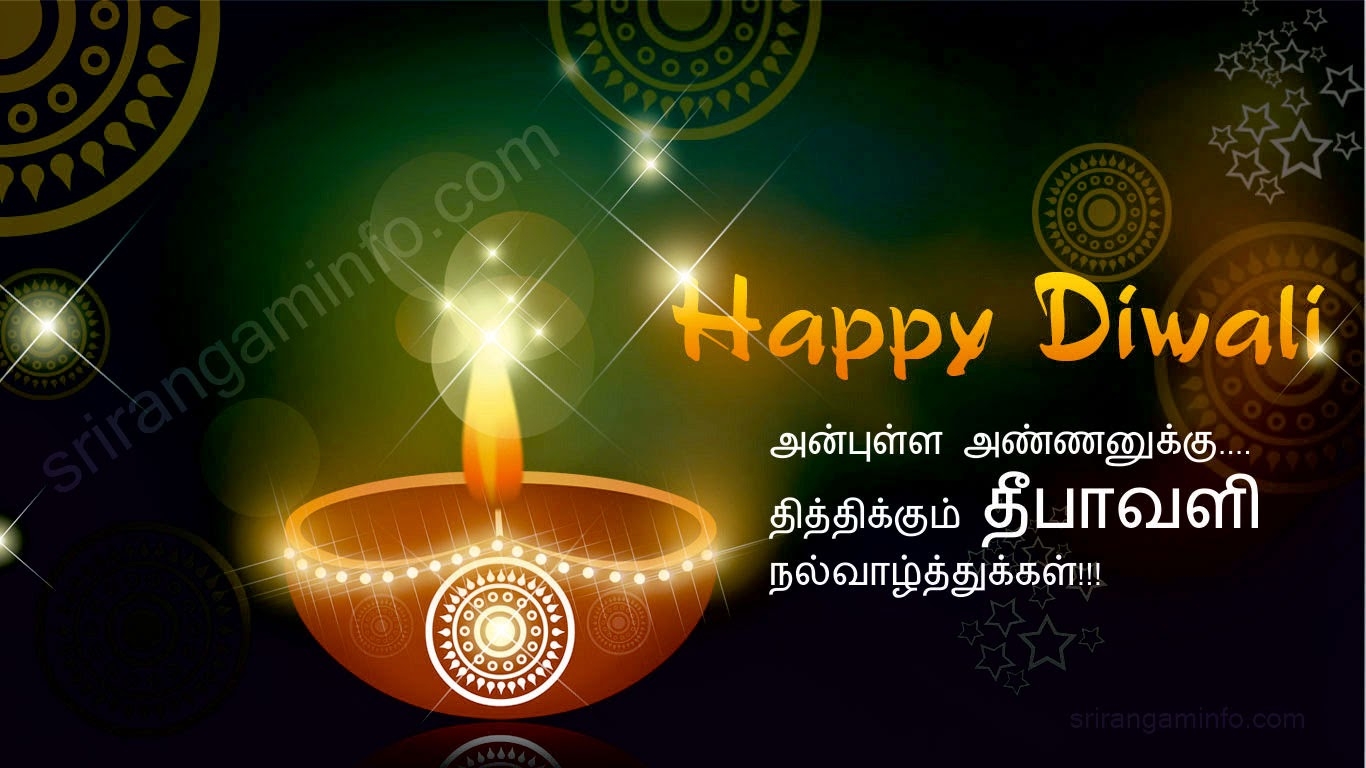 Farewell Wishes - Farewell Greetings quot;s - Farewell Diwali greetings messages pictures