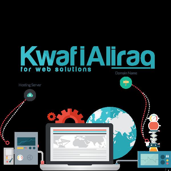 استضافة المواقع في العراق