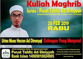 Kuliah Maghrib 20 Feb 2019