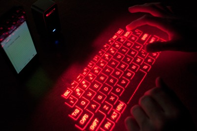 the cube laser virtual keyboard battery case
