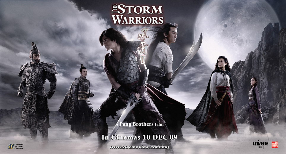 storm-warriors-poster
