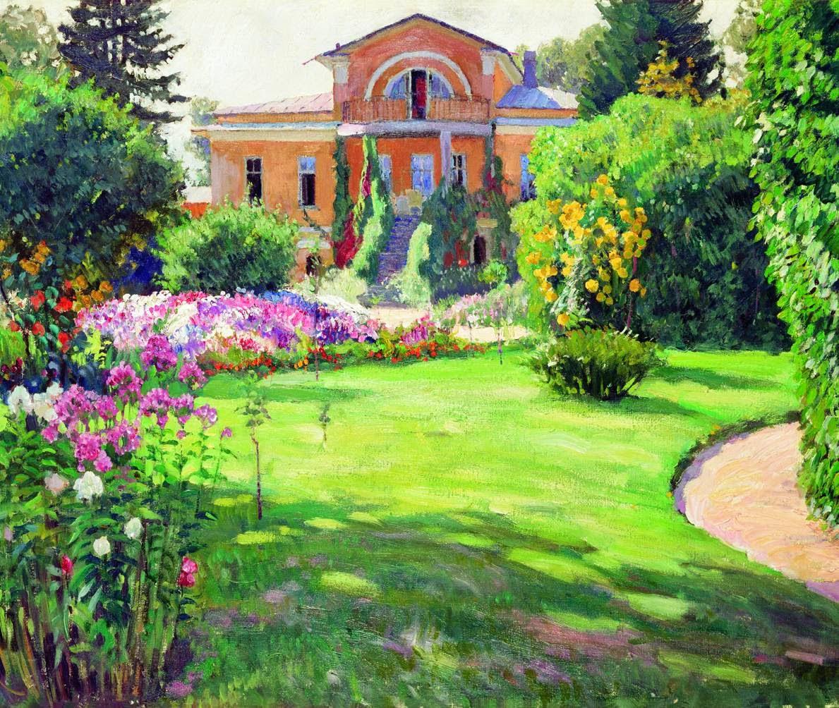 Фото русских садов