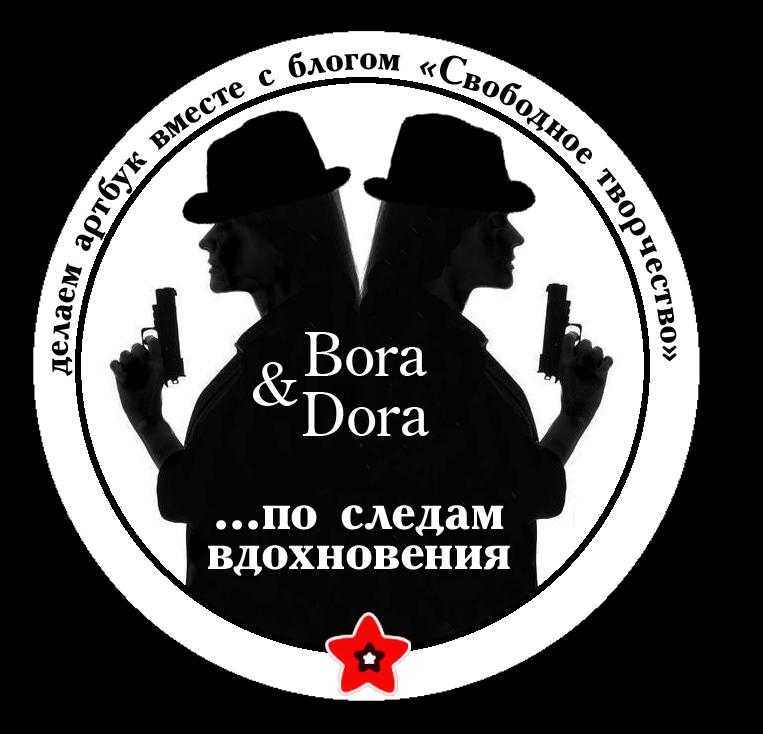 """Анонс СП от блога """"Свободное творчество"""", старт 3 апреля"""