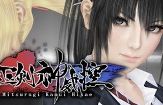 Mitsurugi Kamui Hikae PC Games