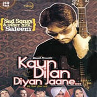 Kaun Dilan Diyan Jaane (2010) - Punjabi Movie