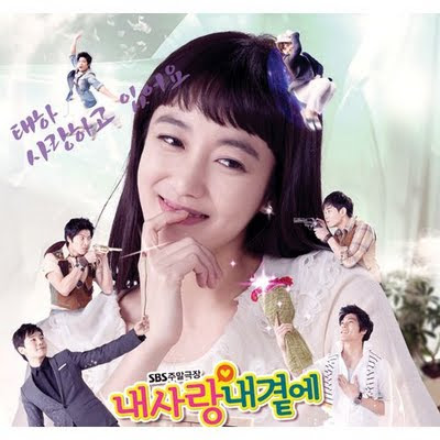 Free Korean Music on Request Lyric  Download   The Duo  Free Korean Music
