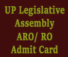 upla-ro-aro-admit-card-2016-uplegassembly-nic-in-download-admit-card