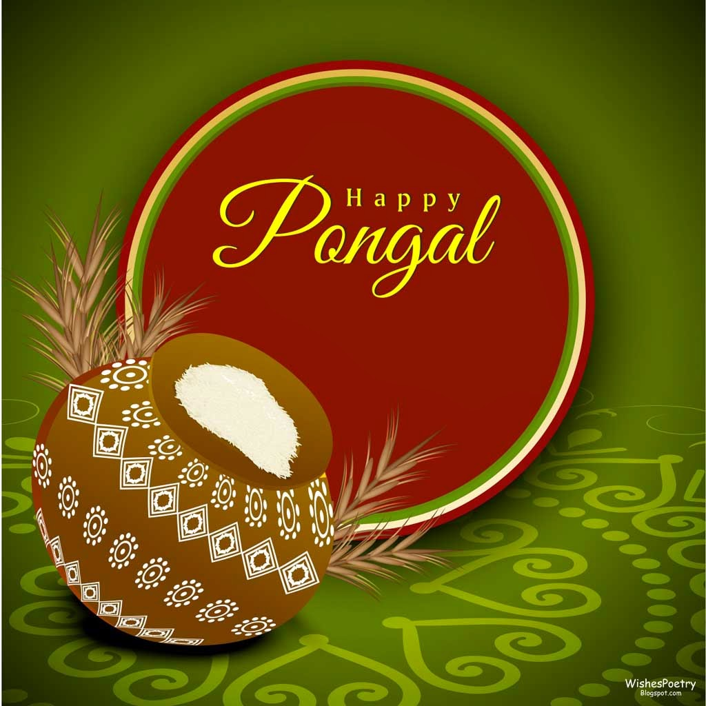 Pongal Greetings SMS Messages-With Images