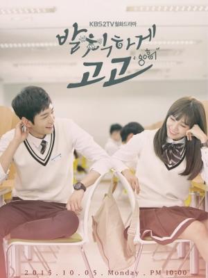 Cố Lên Yeon Doo - Sassy Go Go
