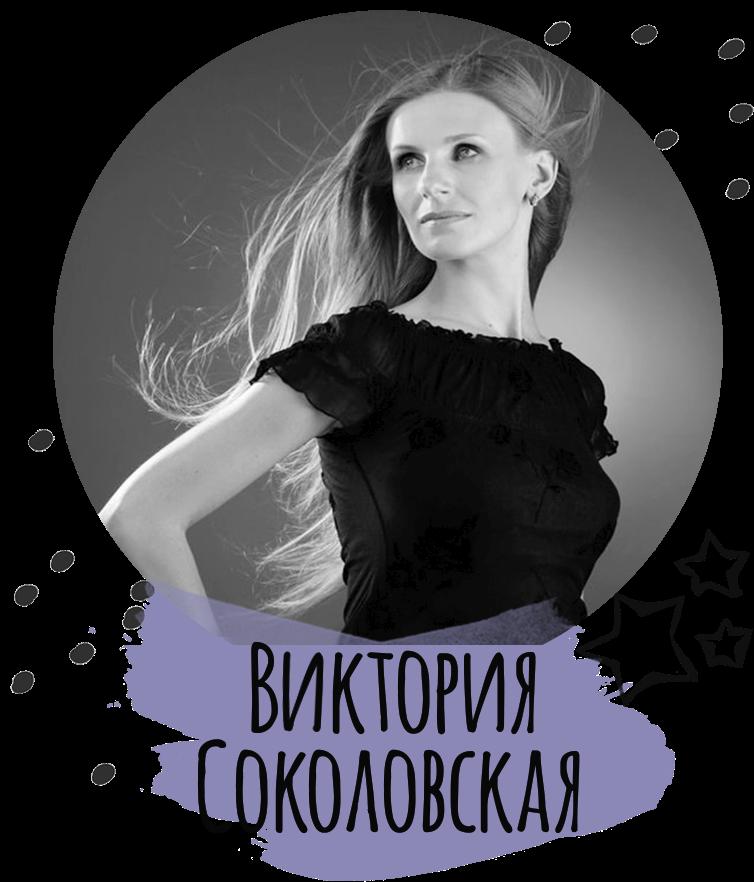 "ДК блога  ""Polkadot"""