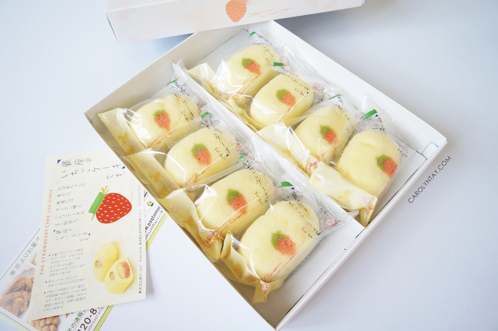 review strawberry club tokyo japan