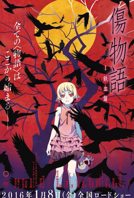 Movie Anime Kizumonogatari I Tekketsu-hen Diumumkan Tayang Januari 2016 (Trailer)