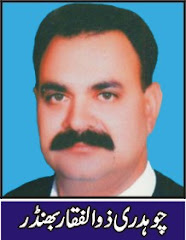 Zulfqar Ali Bhindar