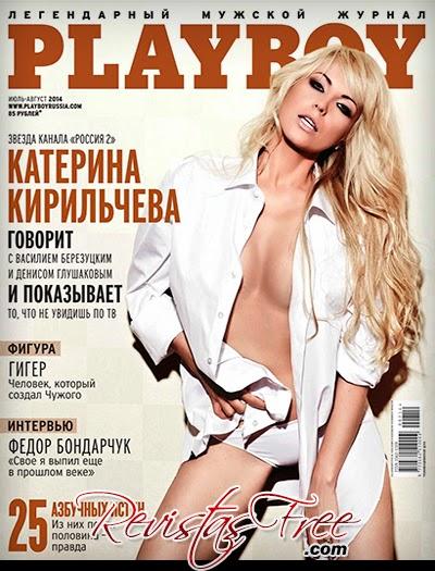 Playboy Russia - Katerina Kirilcheva - Julho/Agosto 2014