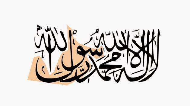 And This Is Even Trickier For Me Since The R In Rasuul Below Suul Not Front Of It Meaning To Right Remember Arabic Written