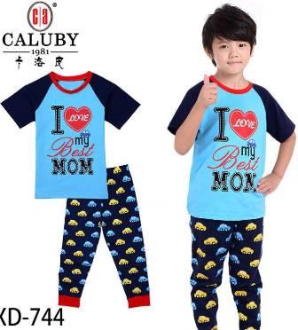 RM25 - Pyjama