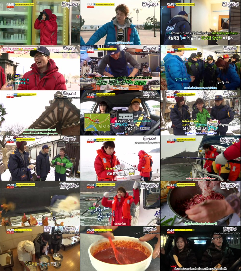 Runningman Sub Thai EP179