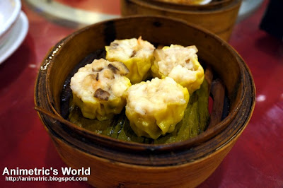 Siomai at Lucky Rainbow Seafood Restaurant