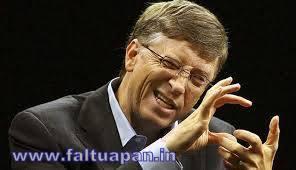 Bill Gates झंप्या