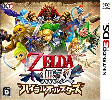 [3DS][ゼルダ無双 ハイラルオールスターズ] ROM (JPN) 3DS Download