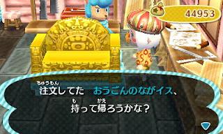 [Guía]Consigue tu habitación de oro, ¡y vive como un rey! HNI_0061