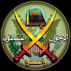 La Hermandad Musulmana con la Masoneria:
