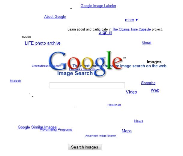 Google Sphere