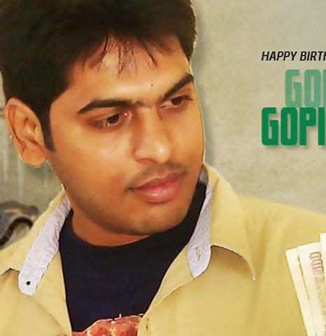 GOPI GALLERY (1,000)