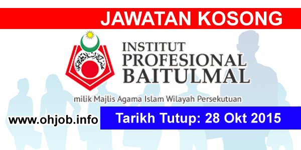 Jawatan Kerja Kosong Institut Profesional Baitulmal (MAIWP) logo www.ohjob.info oktober 2015