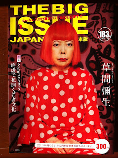 The Big Issue Japan