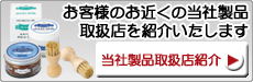 http://shoefootcare.net/e376.html