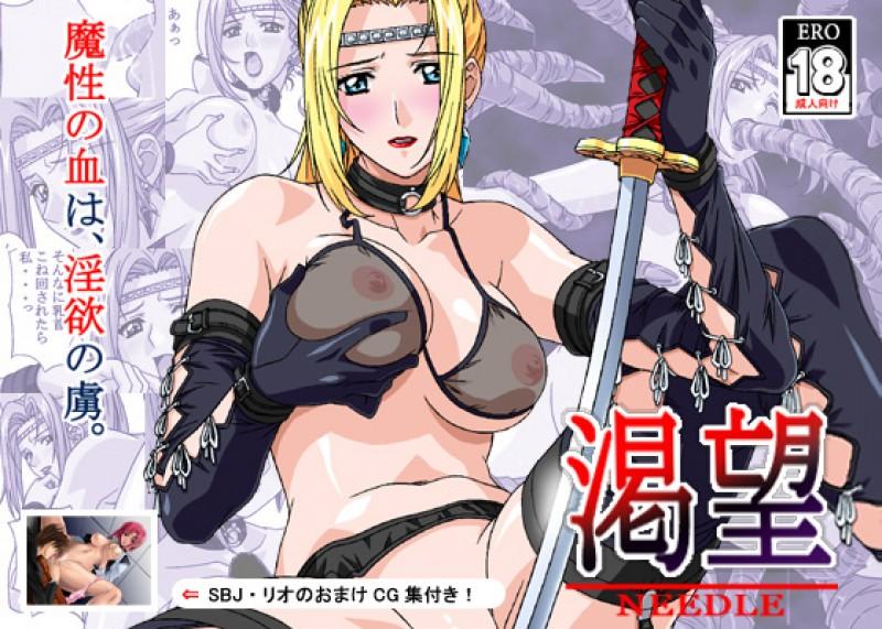 doujin-xxx.blogspot.com/rahasiakan-ini-dari-ayah