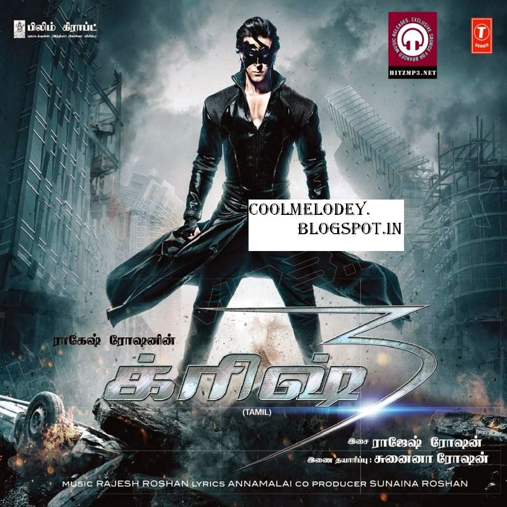 telugu krrish 3 mp3 songs