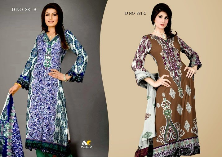 Unique by Ajwa Summer Lawn Collection 2014