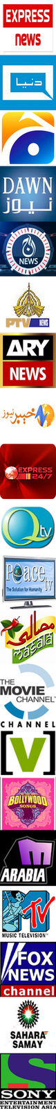 All TV Logo