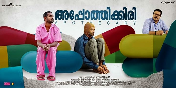 'Apothecary' Malayalam movie review