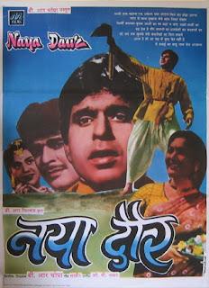Dileep Kumar's Naya Daur movie songs free download