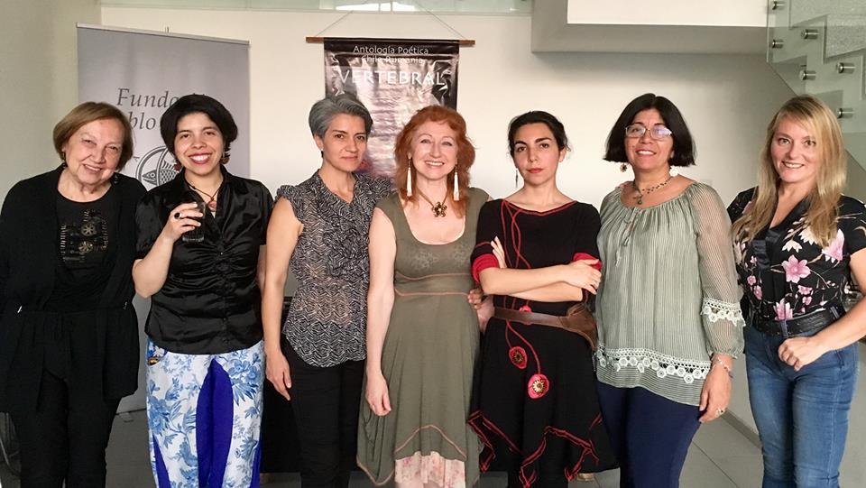 Presentacion en Sala Estravagario Fundacion Pablo Neruda