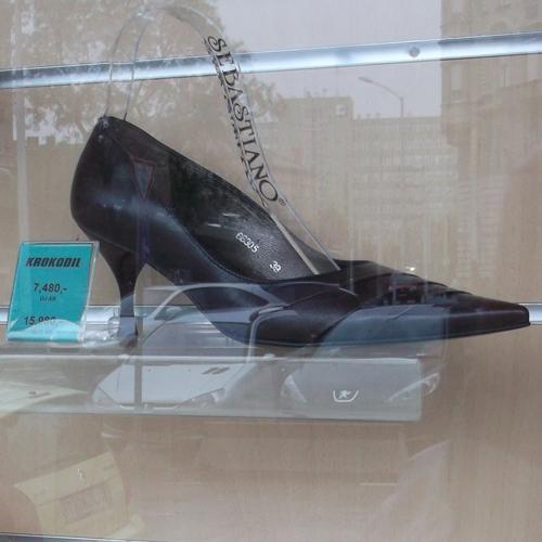 Szuper hegyes orrú női cipő - 2012 divat ősz