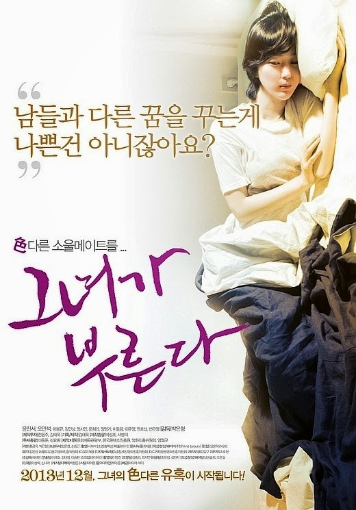Film Korea Terbaru She Calls