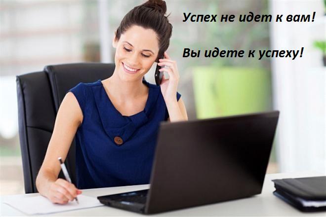 вакансии вахта офисные должности пк