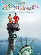 Emo Gurram Egaravachu Movie Wallpapers-thumbnail-14